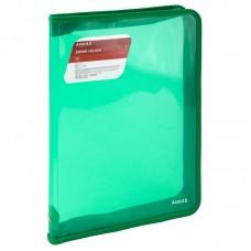 Папка объемная на молнии A4, прозрачная зеленая
