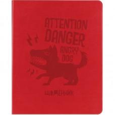 Дневник школьный Kite Angry Dog K20-264-6, твердая обложка, PU