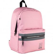 Городской рюкзак Kite City K21-2581M-2