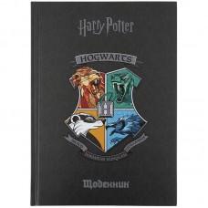 Дневник школьный Kite Harry Potter HP21-262, твердый переплет