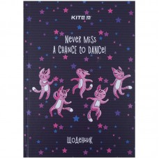 Дневник школьный Kite Dancing cats K21-262-5, твердый переплет