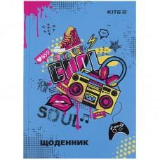 Дневник школьный Kite Cool K21-262-7, твердый переплет