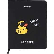 Дневник школьный Kite Duck K21-264-1, твердый переплет, PU