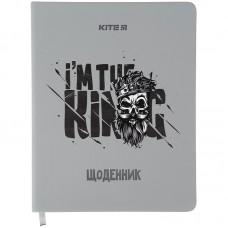 Дневник школьный Kite I'm King K21-264-3, твердый переплет, PU