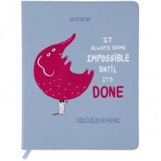 Дневник школьный Kite Elephant K21-264-4, твердый переплет, PU