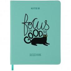 Дневник школьный Kite Focus cat K21-264-6, твердый переплет, PU
