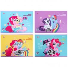 Тетрадь для рисования Kite My Little Pony LP21-241, 12 листов