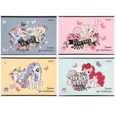 Тетрадь для рисования Kite My Little Pony LP21-242, 24 листа